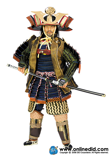 "Oda Nobunaga Samurai Helmet Did Samurai ""oda Nobunaga"