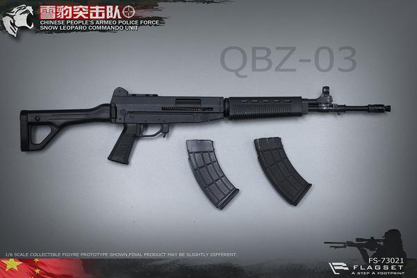 QSZ92 Pistol Flagset Action Figures 1//6 Scale Snow Leopard Female Sniper
