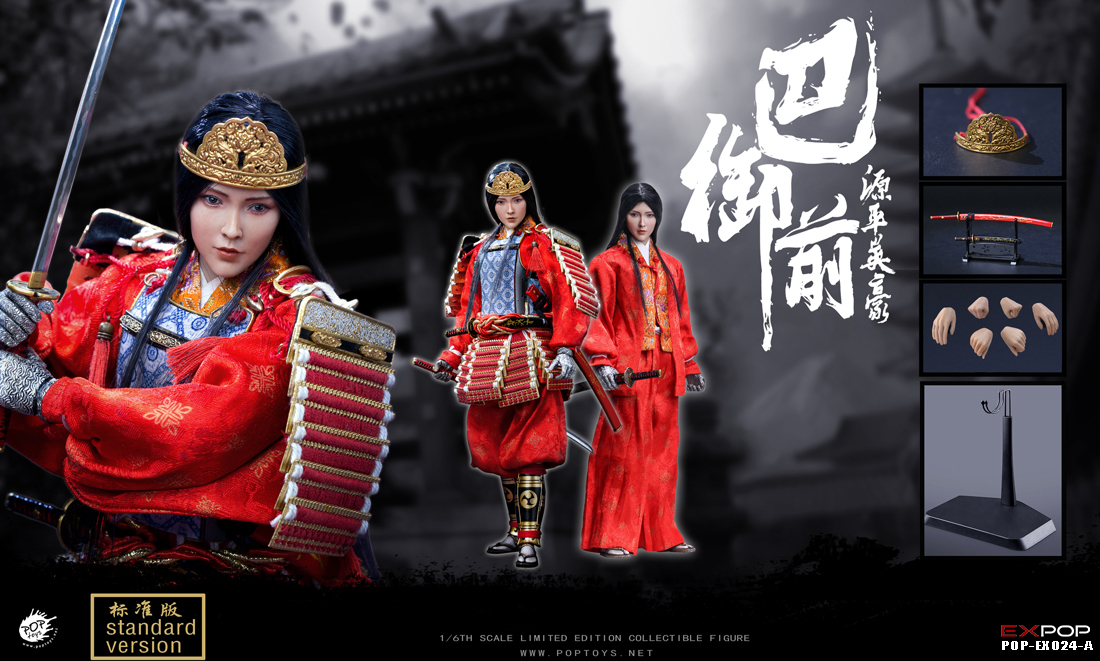 POPTOYS EX024 1//6 Japan General Genpei Heroine Tomoe Gozen Wakizashi /& Scabbard